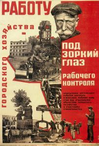 Urban Administration Work Is under the Vigilant Eye of Workers' Control, 1932