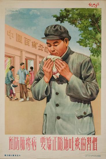 Use Your Handkerchief - Avoid Spreading TB--Art Print
