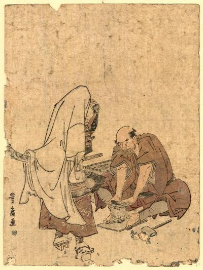 Ushjiwakamaru No Takageta Naoshi-Utagawa Toyohiro-Giclee Print