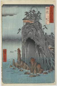 Bingo--Kannon Temple at Abuto, December 1853 by Utagawa Hiroshige