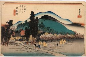 Ishiyakushi by Utagawa Hiroshige