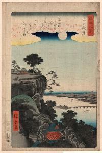 Ishiyama No Shugestu by Utagawa Hiroshige