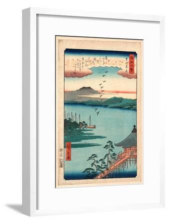 Katada No Rakugan