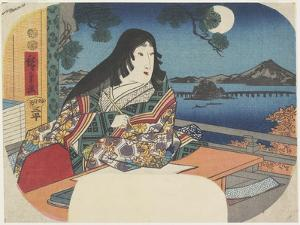 Lady Murasaki at Ishiyamadera Temple, 1847-1848 by Utagawa Hiroshige