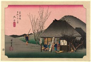 Mariko by Utagawa Hiroshige