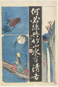 Mixed Print of Calligraphies and Paintings, Early 19th Century by Utagawa Hiroshige