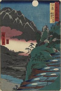Moon Reflections on Rice Paddys at the Foot of Kyodai Mountain, Shinano Province, July 1853 by Utagawa Hiroshige