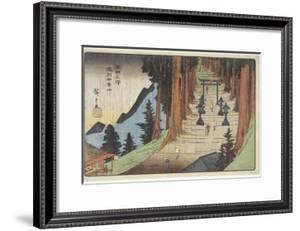 Mount Akiba in Enshu Province, 1837-1839 by Utagawa Hiroshige