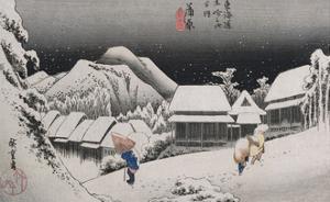 Night Snow, Kambara', from the Series 'The Fifty-Three Stations of the Tokaido' by Utagawa Hiroshige