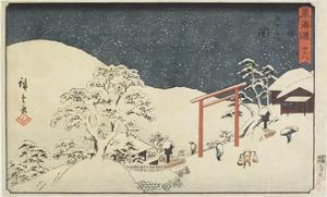 No. 48: Seki, 1847-1852 by Utagawa Hiroshige