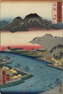Otoko-Yama Mountain Seen from Hirakata, Kawachi Province, July 1853 by Utagawa Hiroshige
