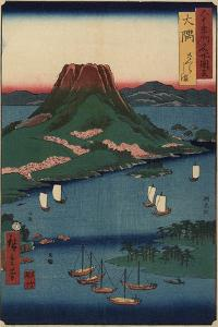 Sakurajima Volcanic Island, Osumi Province, March 1856 by Utagawa Hiroshige