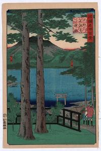 Shimotsuke Chuzenji Kosui by Utagawa Hiroshige