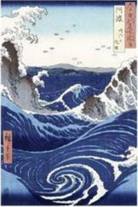 Whirlpool And Waves At Naruto by Utagawa Hiroshige