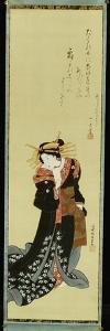 A Standing Courtesan in a Black Kimono with White Flowerheads Holding a Wad of Paper by Utagawa Kunisada