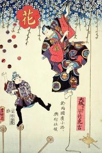 An Advertising Print of a Circus Owned by Hayatake Torakichi, Travelling from Osaka to Ryogoku in… by Utagawa Kunisada