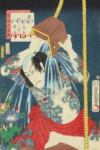 Danshichi Kurobei by Utagawa Kunisada