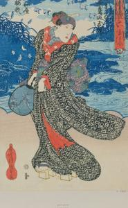 Japanese Woman by the Sea by Utagawa Kunisada