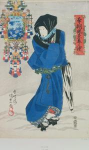 Japanese Woman in the Snow by Utagawa Kunisada