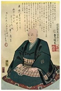 Memorial Portrait of Hiroshige, 1858 by Utagawa Kunisada