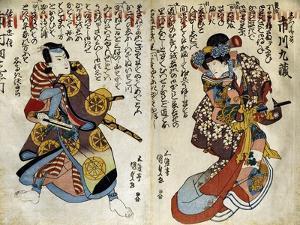 Shiki No Nagame Maru-Ni-I No Toshi, Toshi Actor, Scene from the Four Seasons, 1839 by Utagawa Kunisada