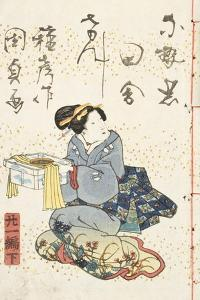 Tale of Genji, Country Style, Volume 21, Book 2, 1836 by Utagawa Kunisada