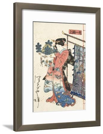 Tale of Genji, Country Style, Volume 21, Book A, 1836