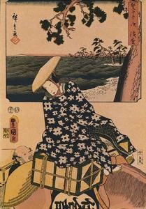 The Travellers, 1901 by Utagawa Kunisada
