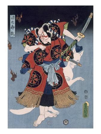 The Warrior (Colour Woodblock Print)