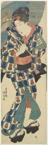 Young Girl with Umbrella, C. 1830-1844 by Utagawa Kunisada