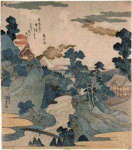 Fuji No Yukei by Utagawa Kuniyoshi