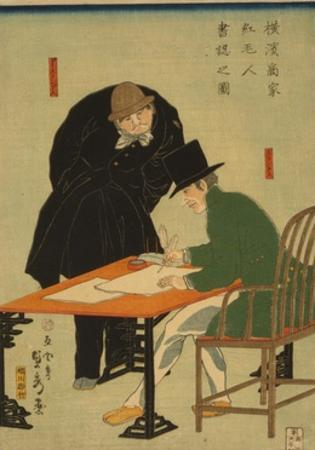 Foreigners in Yokohama Draw Up Contract In Mercantile House, 1861 by Utagawa Sadahide