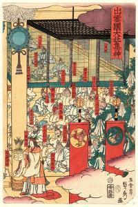 Izumo No Kuni Taisya[?] by Utagawa Sadahide