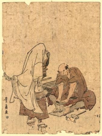 Ushjiwakamaru No Takageta Naoshi