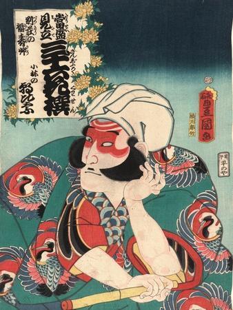 Kobayashi No Asahina