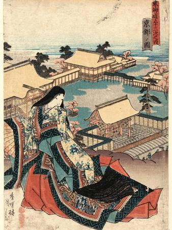 Kyoto No Zu