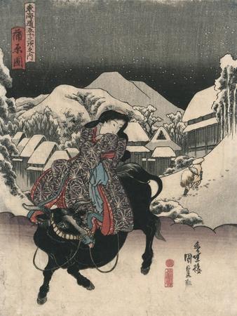 Picture of Kanbara