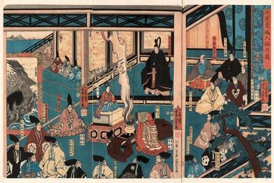 Hyogo Chikuto Hitobashira No Zu