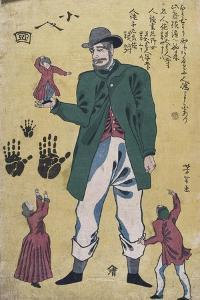 A Giant with Midgets by Utagawa Yoshitora