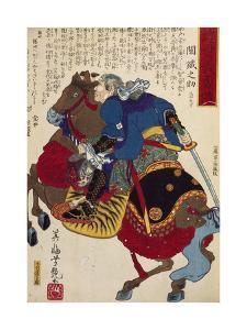 Knight by Utagawa Yoshitora