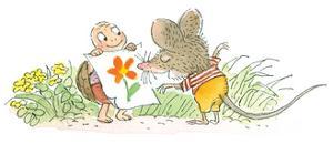 The Flower - Turtle by Valeri Gorbachev