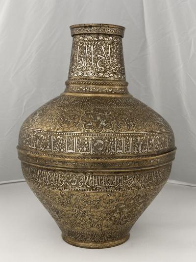 """Vase au nom du Sultan al-Malik al-Nasir Salah al-Din Yusuf dit """" vase Barberini """"--Giclee Print"""