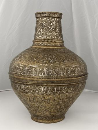 https://imgc.artprintimages.com/img/print/vase-au-nom-du-sultan-al-malik-al-nasir-salah-al-din-yusuf-dit-vase-barberini_u-l-pbrzk50.jpg?p=0