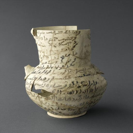 Vase inscrit--Giclee Print