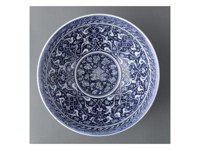 Vasque aux rumi et aux fleurs hatayi--Giclee Print