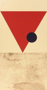 Entwurf fur Eine Festdekoration in Witebst, c.1920 by Vera Jermolajeva
