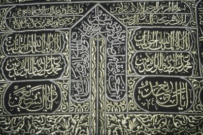 Verses from the Holy Qur'An Embroidered on the Kiswa Covering the Sacred Kaaba--Giclee Print