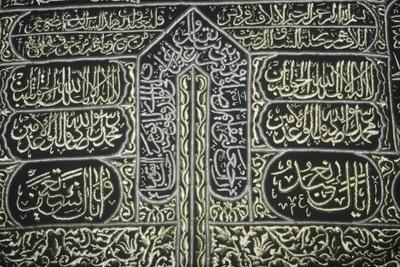https://imgc.artprintimages.com/img/print/verses-from-the-holy-qur-an-embroidered-on-the-kiswa-covering-the-sacred-kaaba_u-l-pln2o30.jpg?p=0