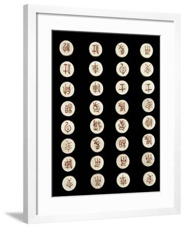 Very Rare Complete Set of Thirty Two Copper Red Yingqing Weiqi Counters, Early 14th Century--Framed Giclee Print