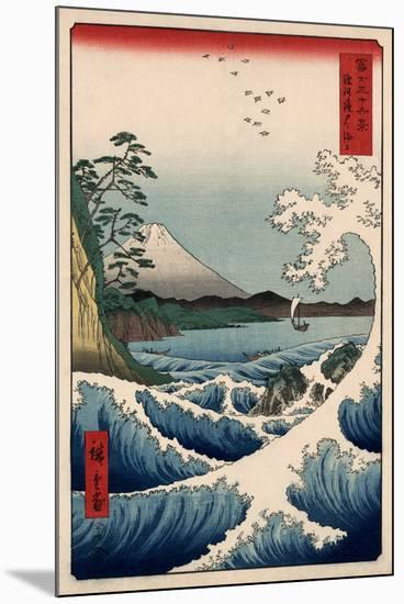 View from Satta Suruga-Ando Hiroshige-Mounted Premium Giclee Print